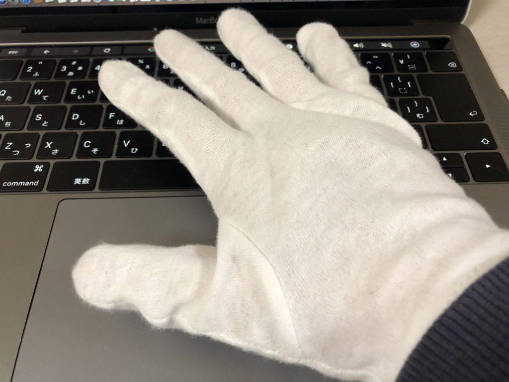 手汗におすすめ!白い手袋